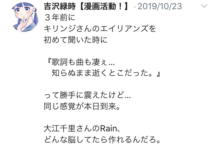 f:id:ryokuji:20191230225549j:plain
