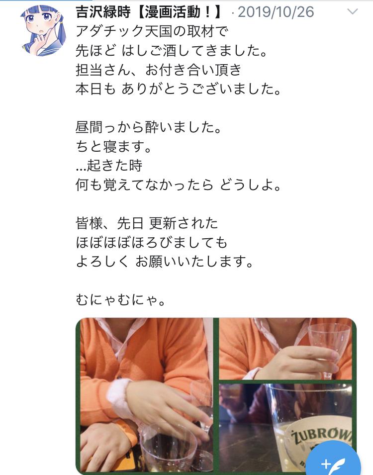 f:id:ryokuji:20191230225604j:plain
