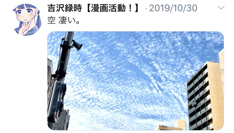 f:id:ryokuji:20191230225701j:plain