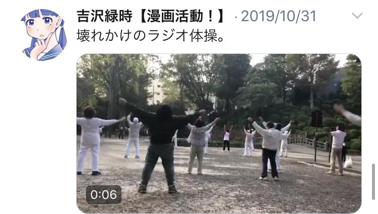 f:id:ryokuji:20191230225716j:plain