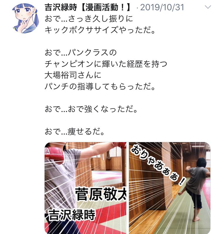 f:id:ryokuji:20191230225735j:plain