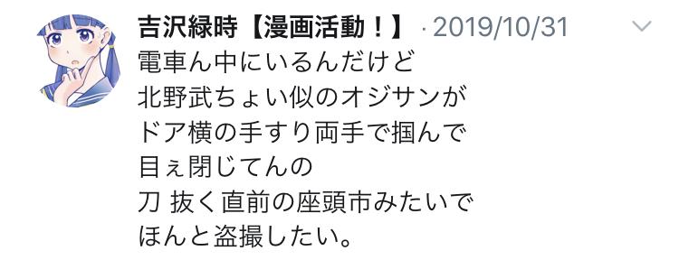 f:id:ryokuji:20191230225750j:plain