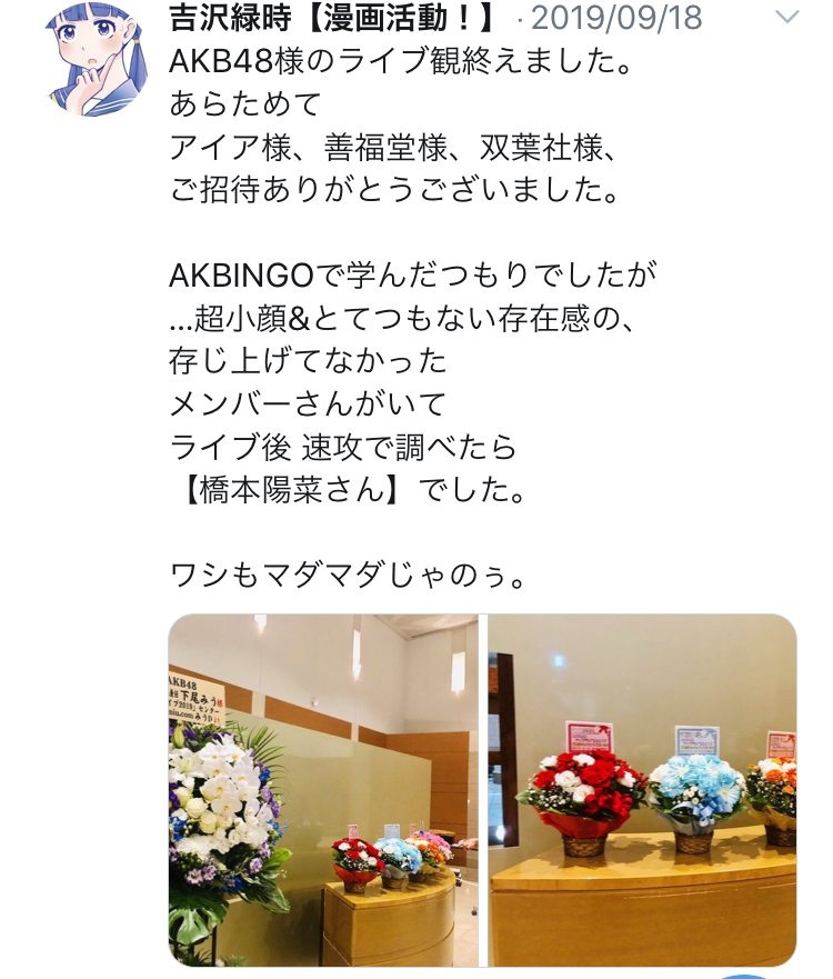 f:id:ryokuji:20191230225833j:plain