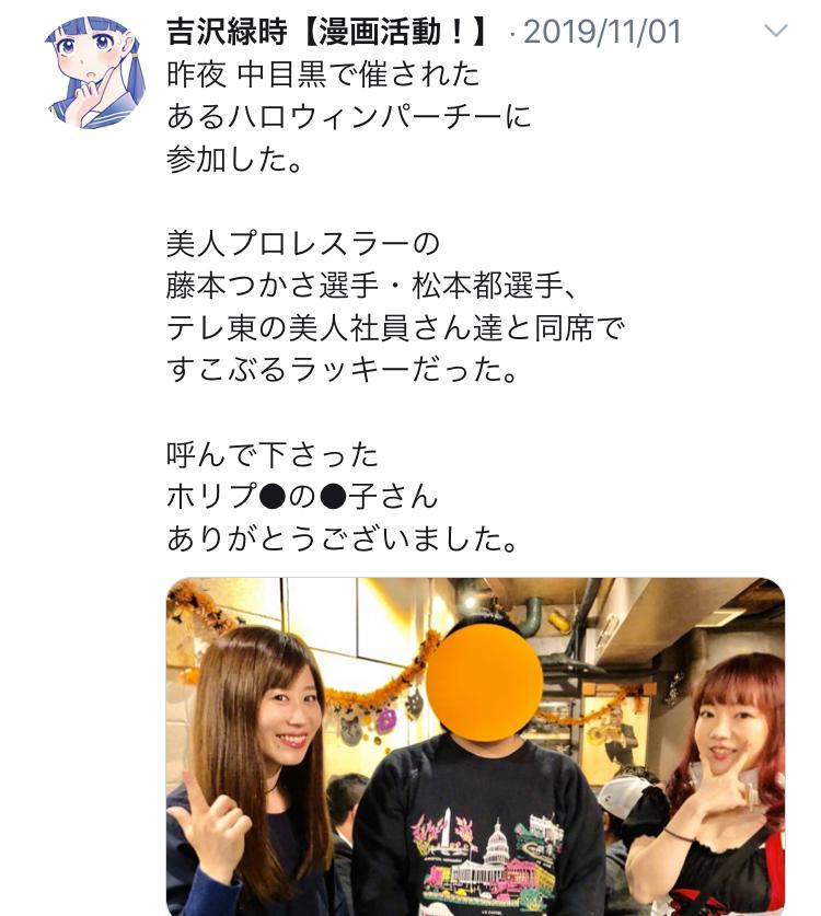 f:id:ryokuji:20191230225909j:plain