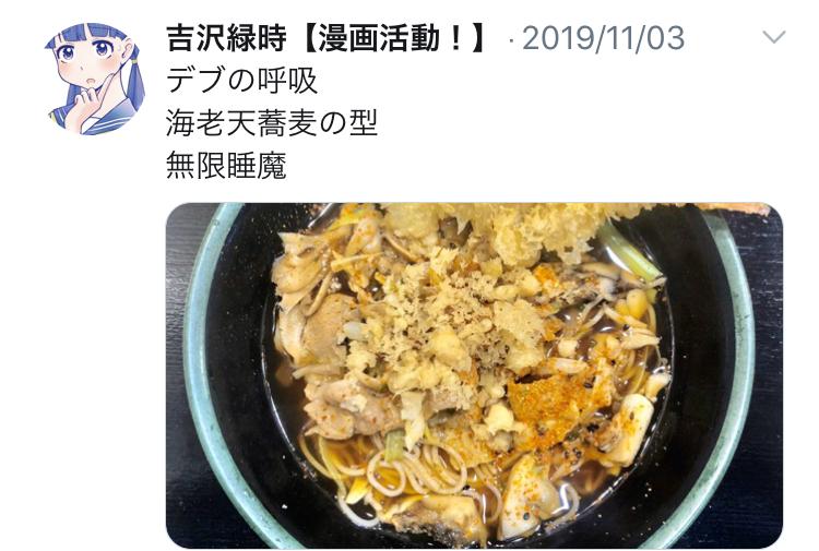 f:id:ryokuji:20191230225938j:plain
