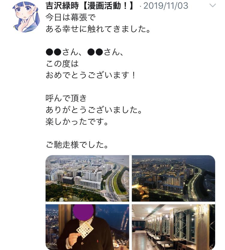 f:id:ryokuji:20191230225949j:plain