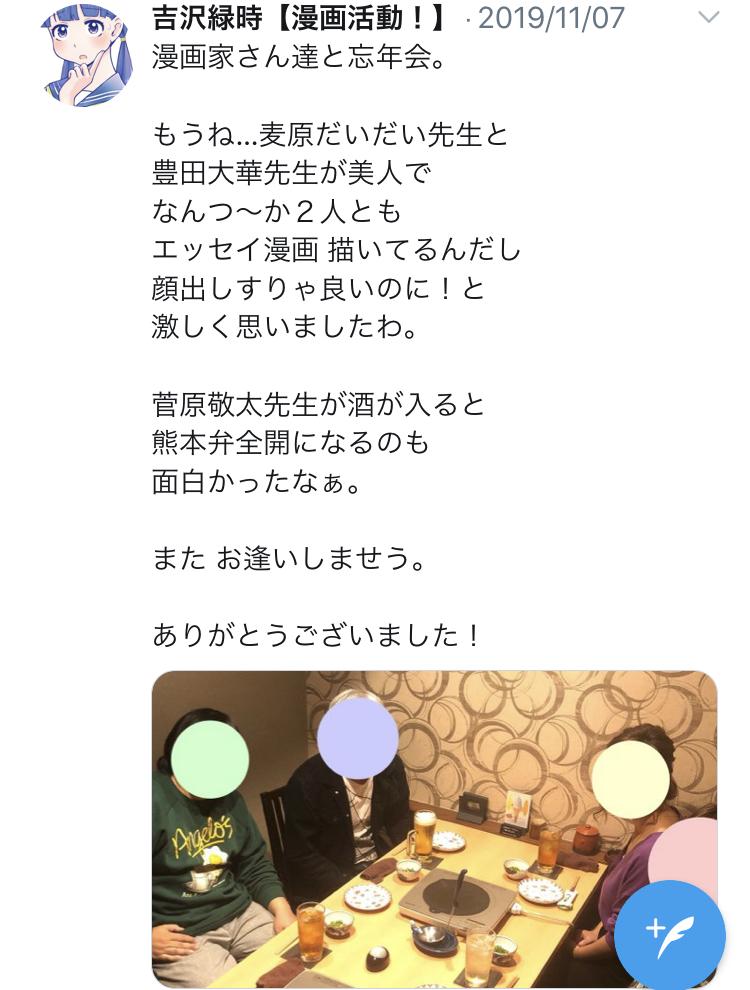 f:id:ryokuji:20191230230003j:plain