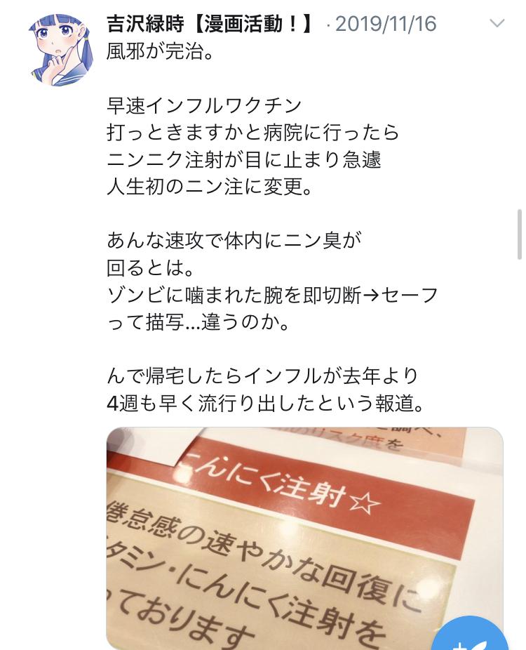 f:id:ryokuji:20191230230149j:plain