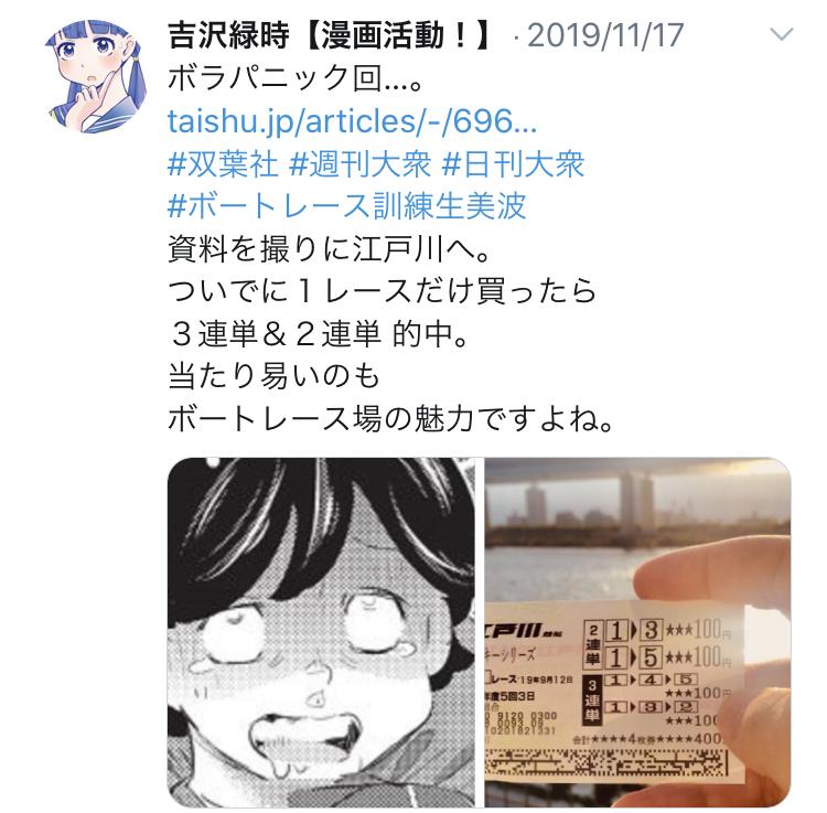 f:id:ryokuji:20191230230203j:plain