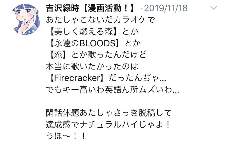 f:id:ryokuji:20191230230214j:plain
