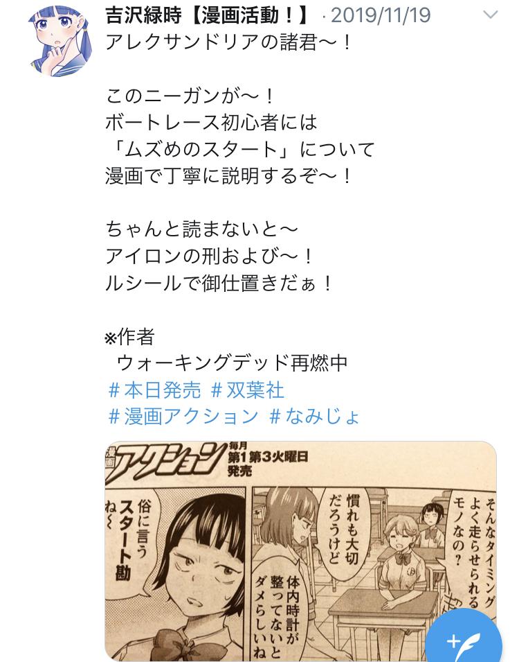 f:id:ryokuji:20191230230224j:plain