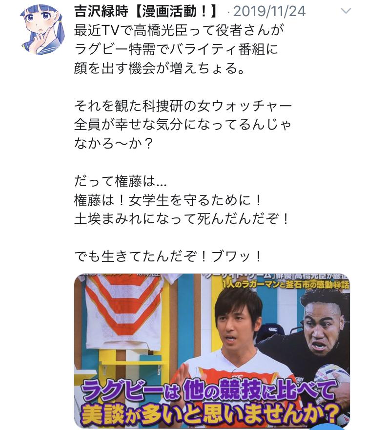 f:id:ryokuji:20191230230250j:plain