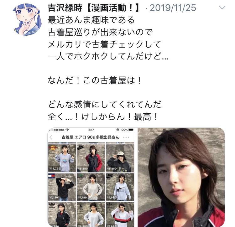 f:id:ryokuji:20191230230302j:plain