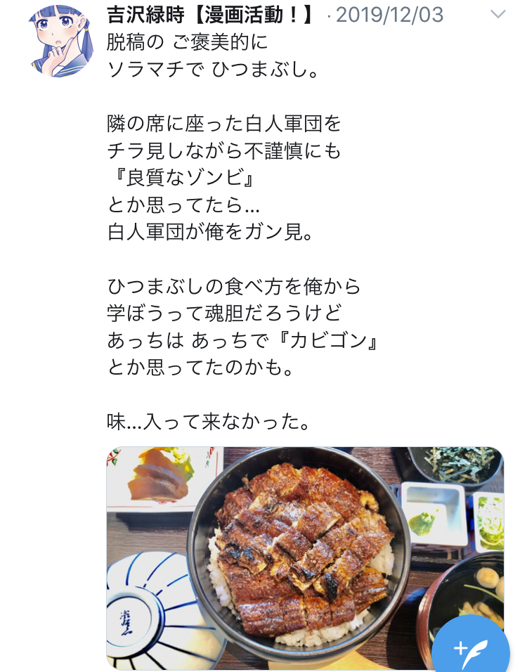 f:id:ryokuji:20191230230403j:plain