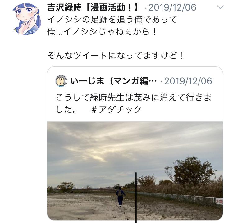 f:id:ryokuji:20191230230415j:plain