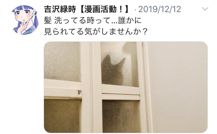 f:id:ryokuji:20191230230600j:plain