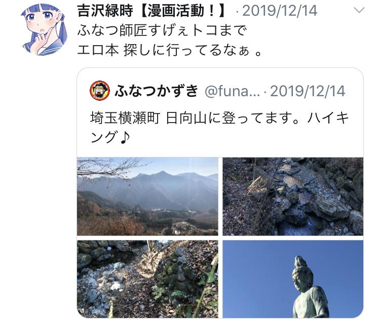 f:id:ryokuji:20191230230621j:plain