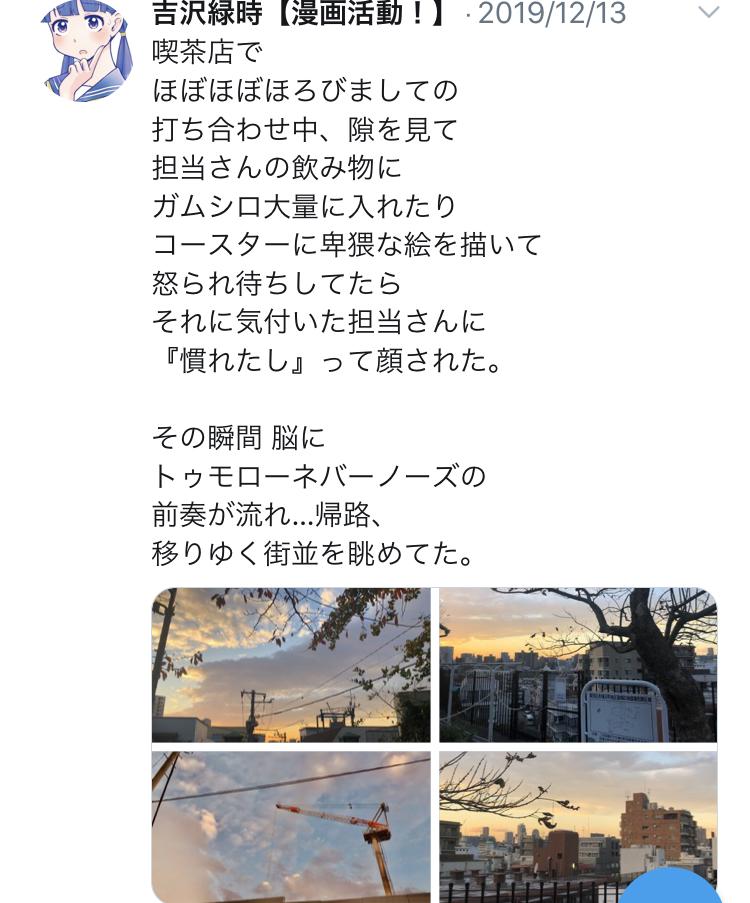 f:id:ryokuji:20191230230635j:plain