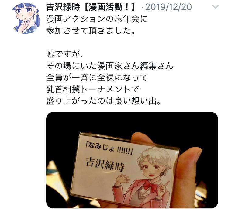 f:id:ryokuji:20191230230713j:plain