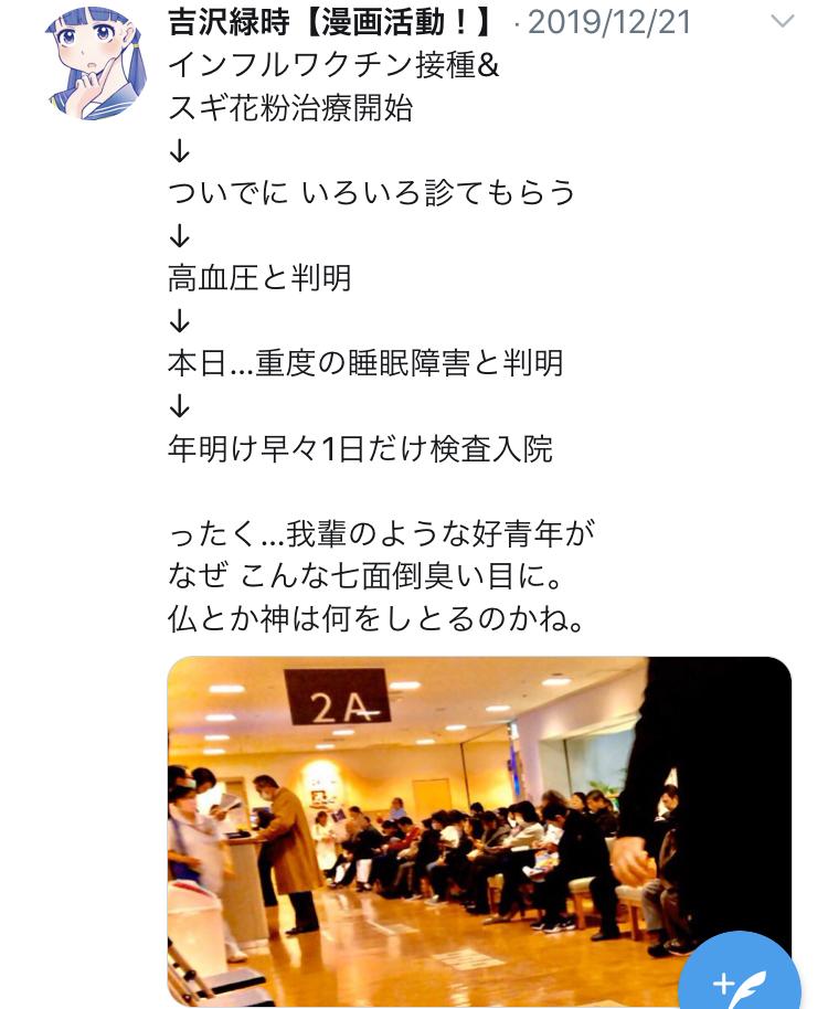 f:id:ryokuji:20191230230729j:plain