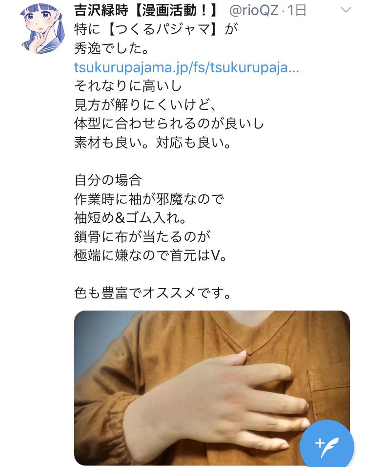 f:id:ryokuji:20191230230840j:plain