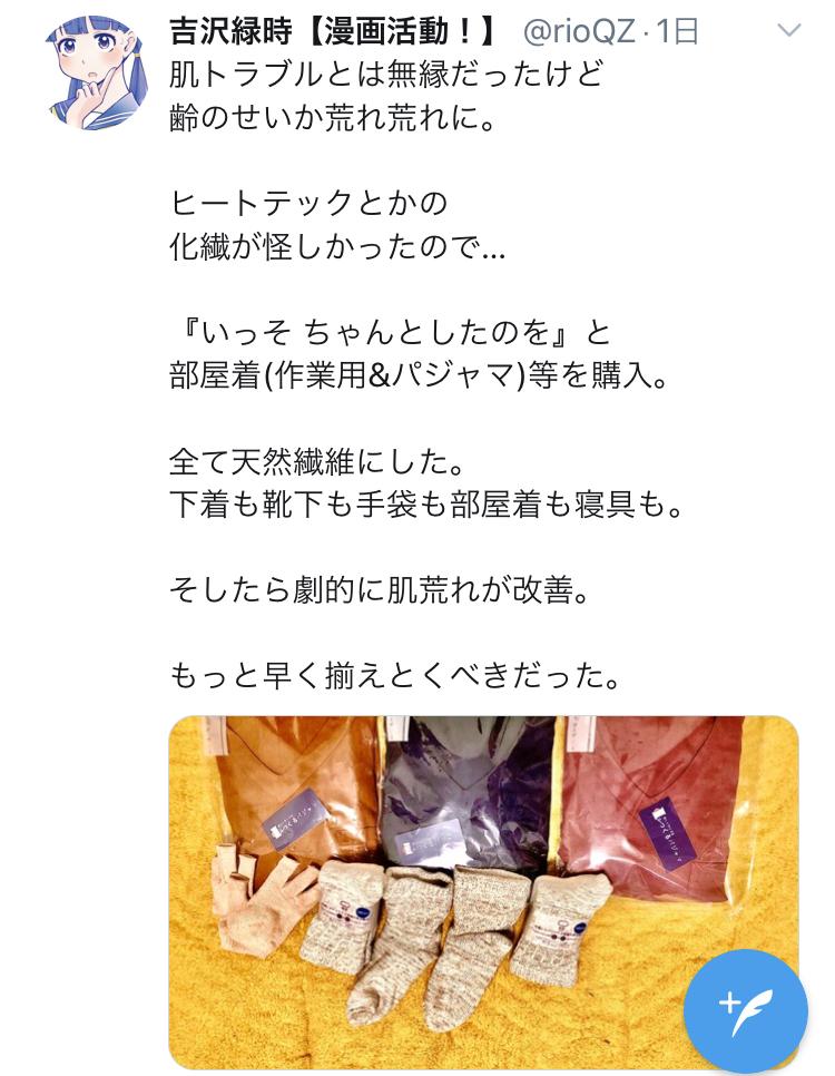 f:id:ryokuji:20191230230903j:plain