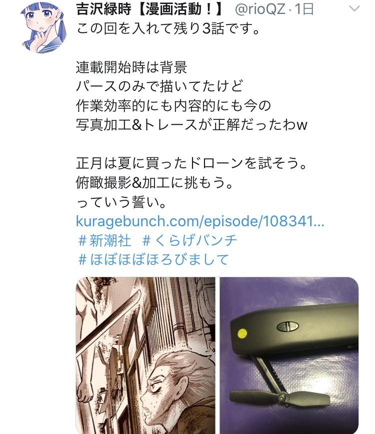 f:id:ryokuji:20191230230928j:plain