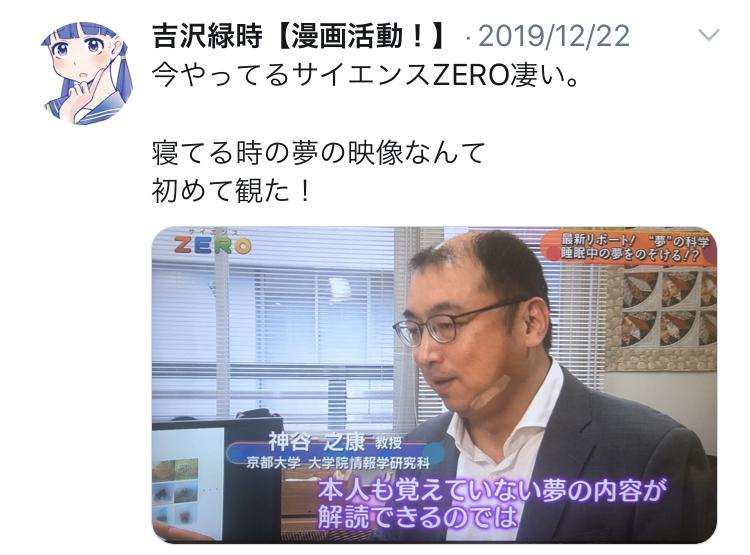 f:id:ryokuji:20191230231116j:plain