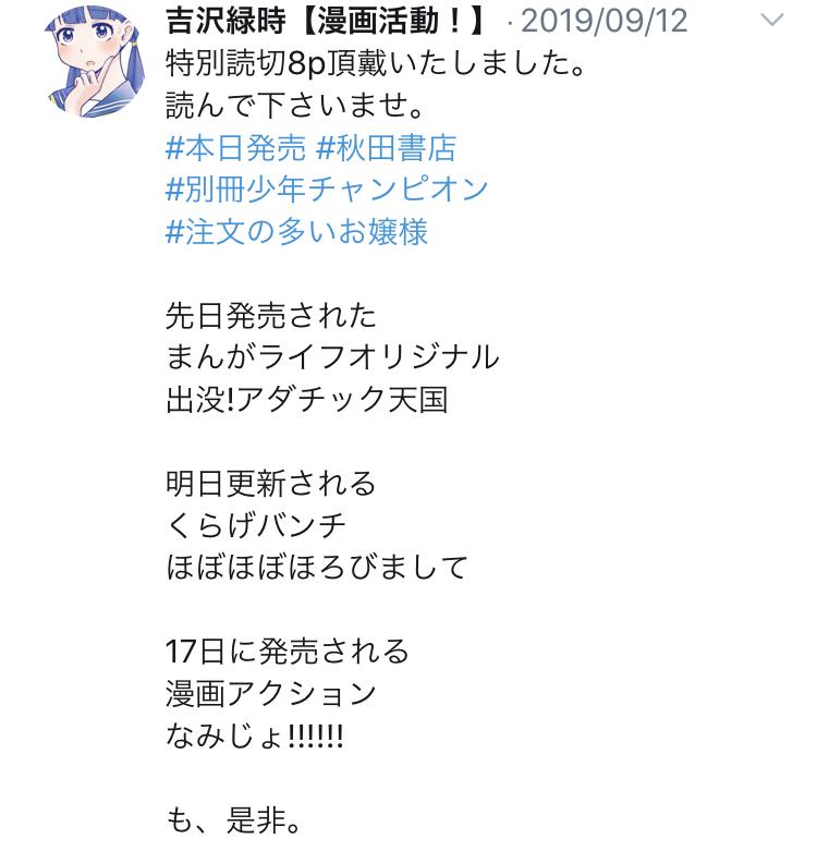 f:id:ryokuji:20200102102152j:plain