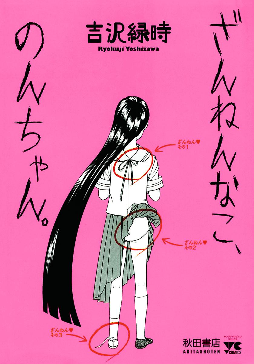 f:id:ryokuji:20200322070949j:plain