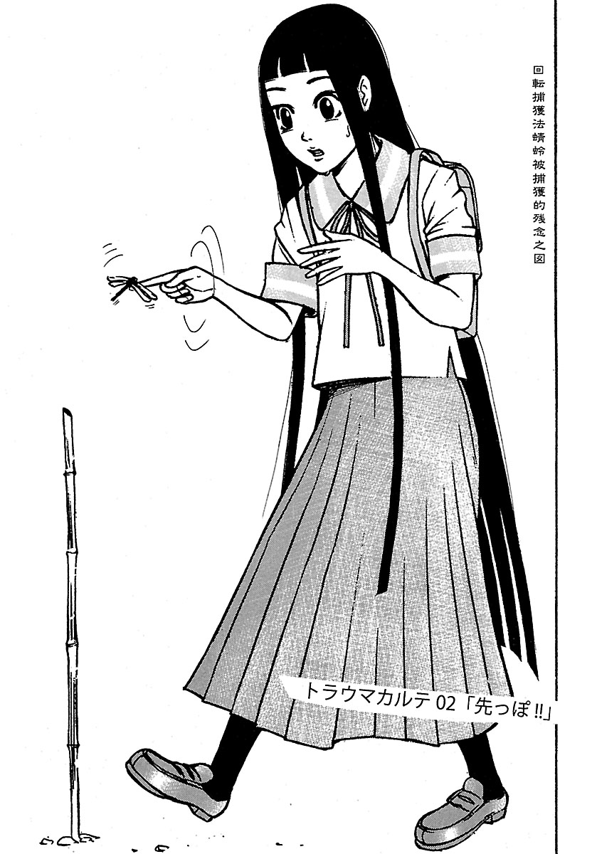 f:id:ryokuji:20200322072803j:plain