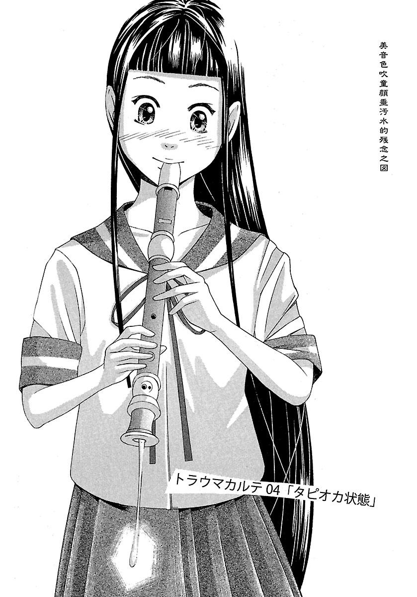 f:id:ryokuji:20200322102825j:plain