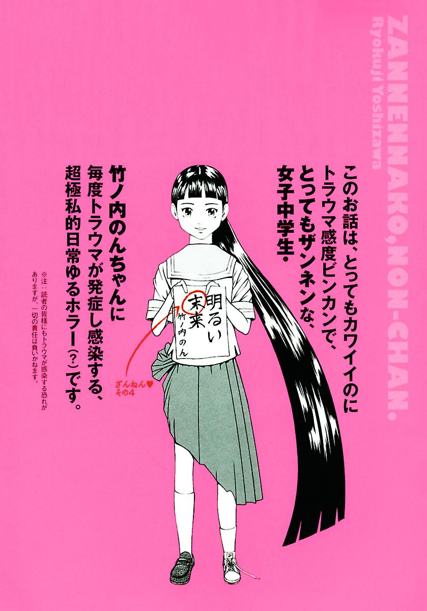 f:id:ryokuji:20200322103921j:plain