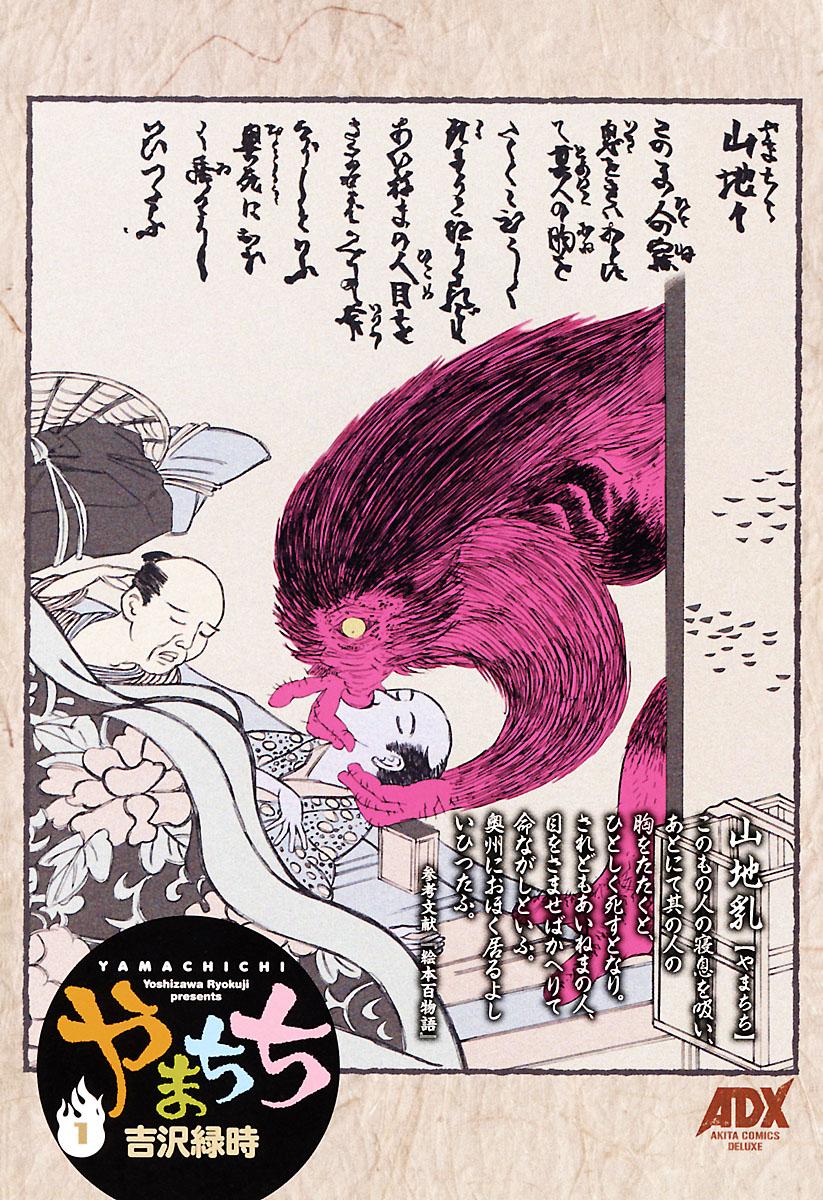 f:id:ryokuji:20200322121210j:plain