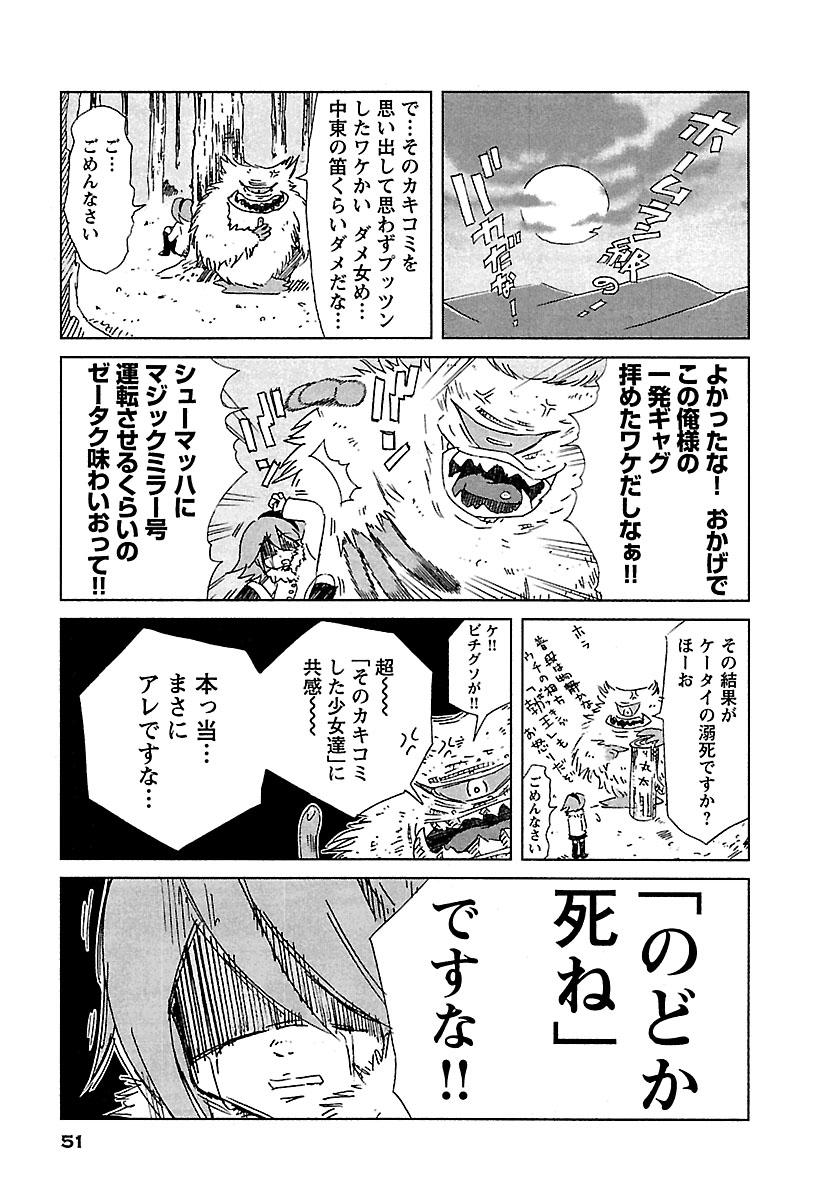 f:id:ryokuji:20200322121508j:plain