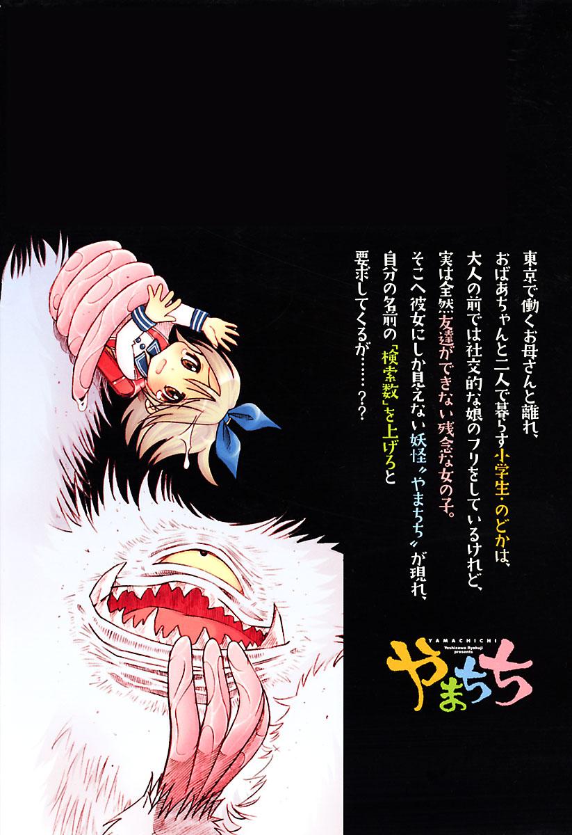f:id:ryokuji:20200322121637j:plain