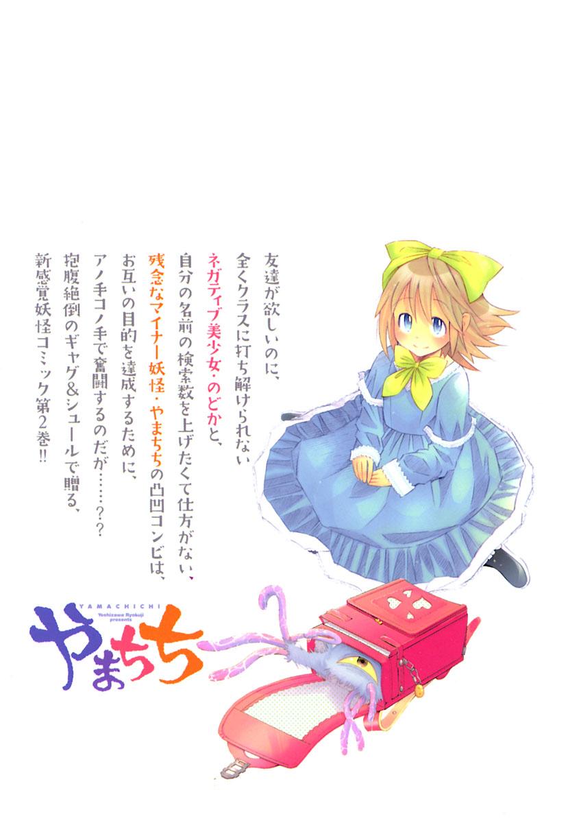 f:id:ryokuji:20200322121727j:plain