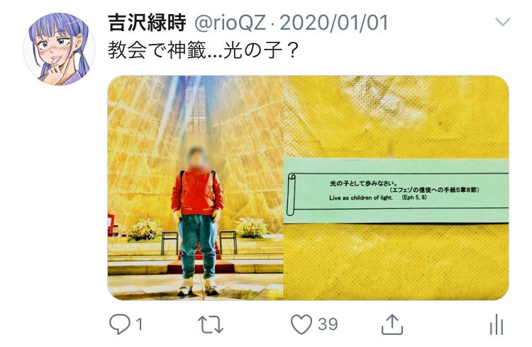f:id:ryokuji:20200512181514j:plain