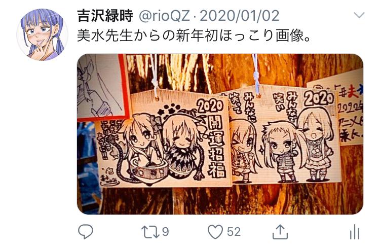 f:id:ryokuji:20200512181729j:plain