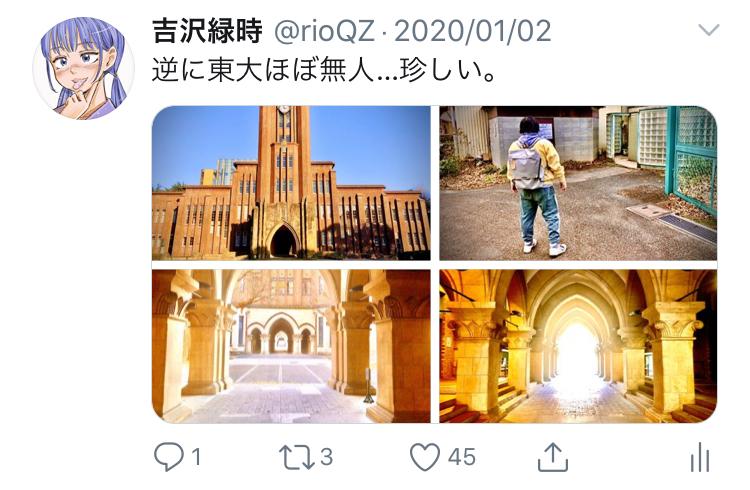 f:id:ryokuji:20200512182123j:plain