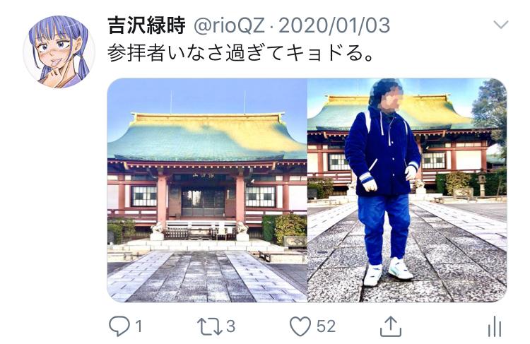 f:id:ryokuji:20200512182230j:plain