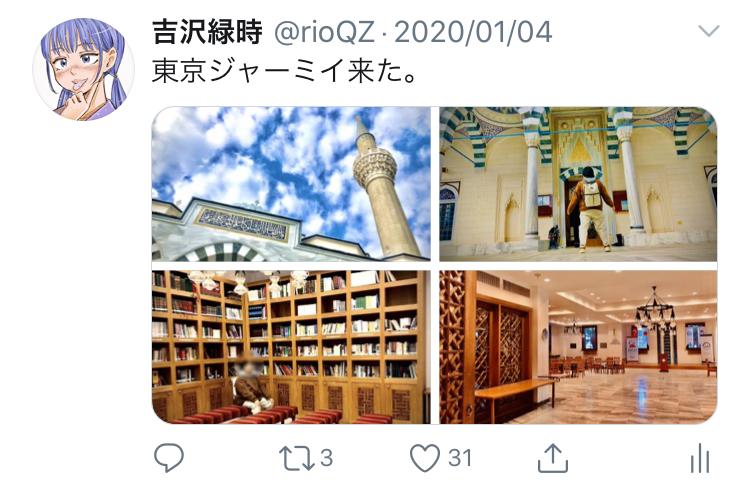 f:id:ryokuji:20200512182240j:plain