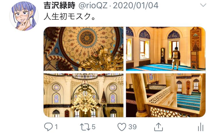 f:id:ryokuji:20200512182255j:plain
