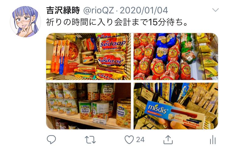 f:id:ryokuji:20200512182310j:plain