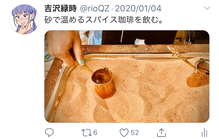 f:id:ryokuji:20200512182323j:plain