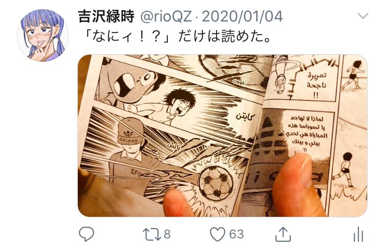 f:id:ryokuji:20200512182337j:plain