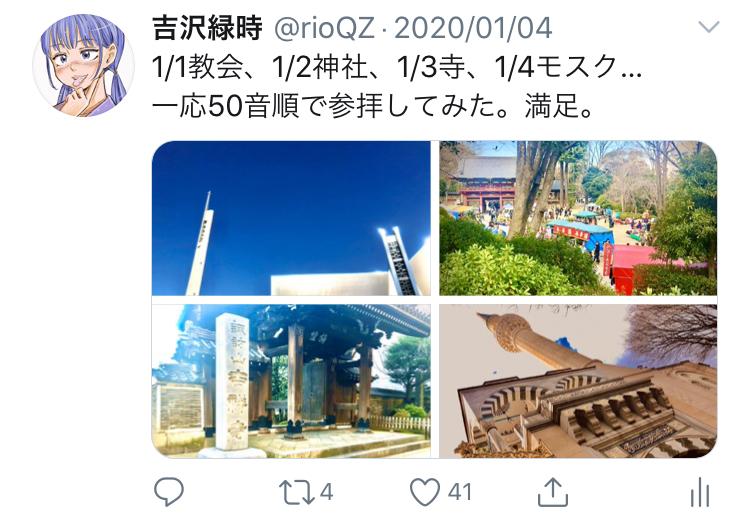 f:id:ryokuji:20200512182402j:plain