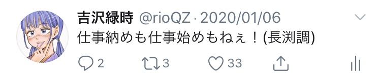 f:id:ryokuji:20200512182418j:plain