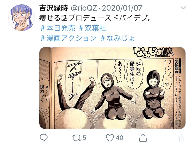 f:id:ryokuji:20200512182454j:plain
