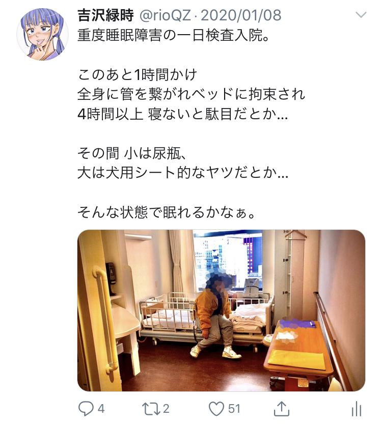 f:id:ryokuji:20200512182506j:plain